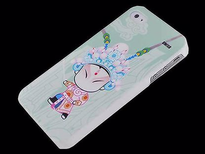 For iPhone 4 / 4S