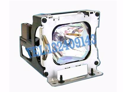 78-6969-8583-3, Lamp with Housing