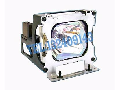 78-6969-8920-7 Lamp with Housing
