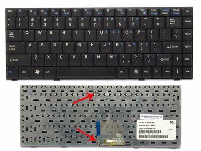 NSK-N3A01, 99.N5882.A01
