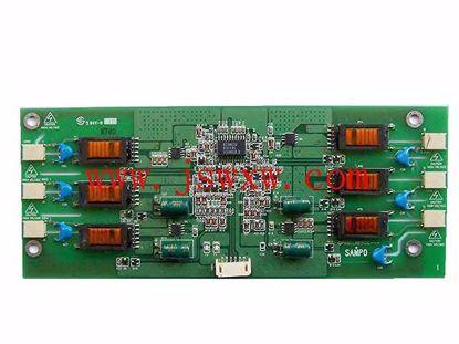 "QPWBGL803IDG, 200x80mm, For 22""-32""  Display"