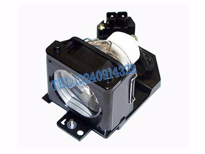78-6969-9875-2 Lamp with Housing