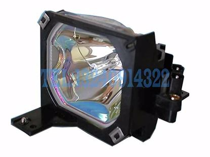 V13H010L27, ELPLP27, Lamp with Housing