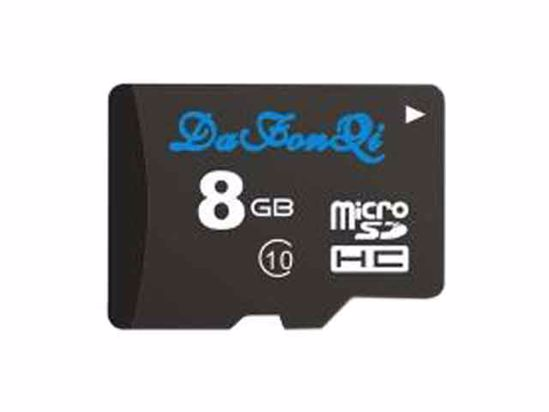 microSDHC8GB