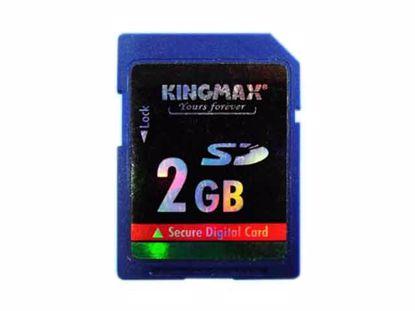 SD2GB, MMAFF02GWECA-MB