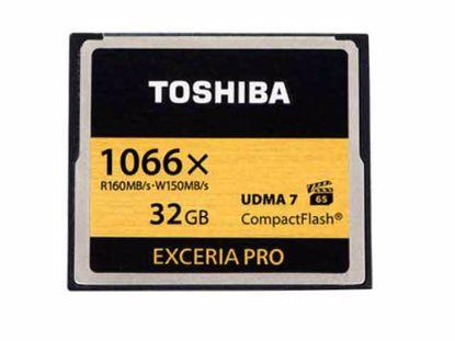 CF-I32GB, Professional, CF-032GSR8A