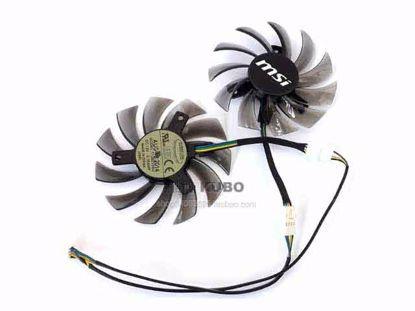 T128010SU, 2 Fans