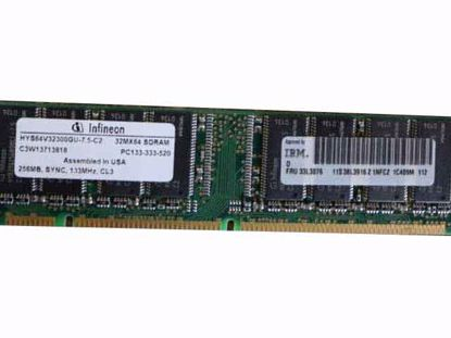 HYS64V32300GU-7.5-C2