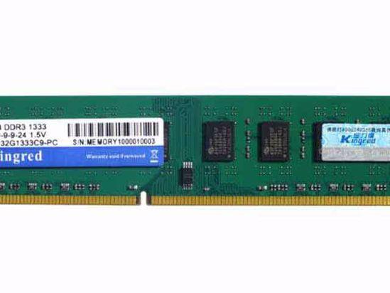 JLD32G1333C9-PC