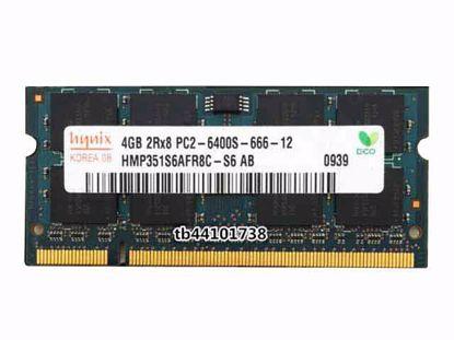 HMP351S6AFR8C-S6