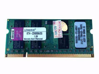 KTH-ZD8000A/2G