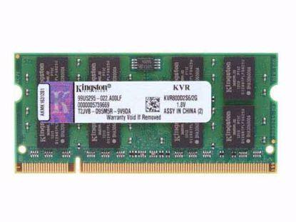 KVR800D2S6/2G