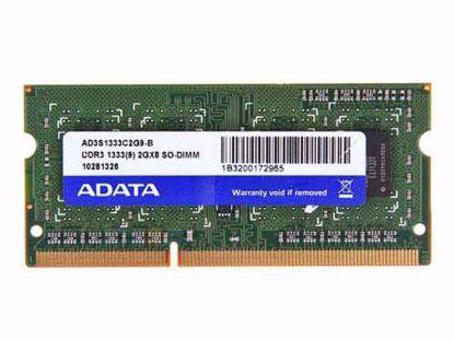 AD3S1333C2G9-B
