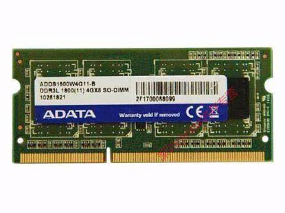ADDS1600W4G11-B