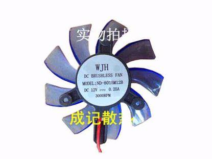 ND-8015M12B, Blue