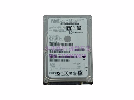 MHZ2250BS, CAD7018-B77700C3