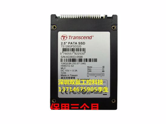 TS128GPSD320