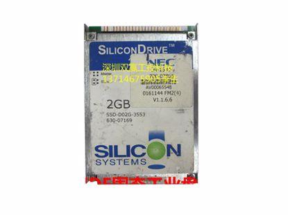 SSD-D02G-3553