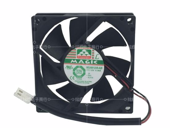 Picture of  Protechnic Magic MGA8012XR-A20 Server-Square Fan MGA8012XR-A20