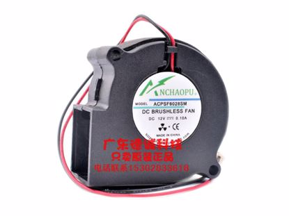Picture of ANCHAOPU ACPSF6028SM Server-Blower Fan ACPSF6028SM
