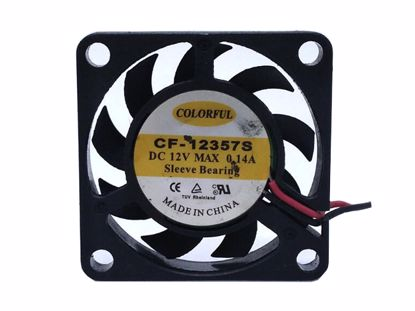 Picture of COLORFUL CF-12357S Server-Square Fan CF-12357S