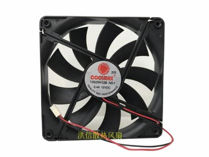 Picture of Coolmax 13525H12B Server-Square Fan 13525H12B, ND1