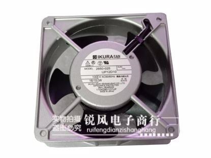 Picture of IKURA 2650-025 Server-Square Fan 2650-025, UP12D10, Alloy Framed