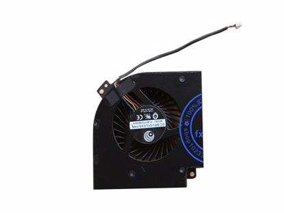 Picture of Gigabyte Aorus X9 DT Cooling Fan PLB07020B05HH R