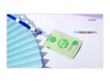Picture of Anti-Virus Sterilization Card Tool- Protective  Health / Air protection card (Anti coronaVirus)