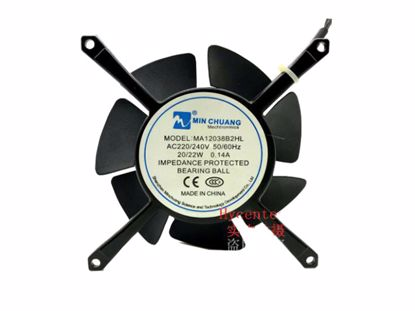 Picture of MIN CHUANG MA12038B2HL Server-Frameless / GPU Fan MA12038B2HL
