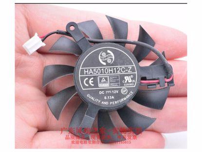 Picture of ONG HUA HA5010H12C-Z Server-Frameless / GPU Fan HA5010H12C-Z