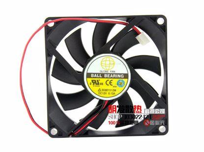 Picture of Globe Fan B0801512M Server-Square Fan B0801512M